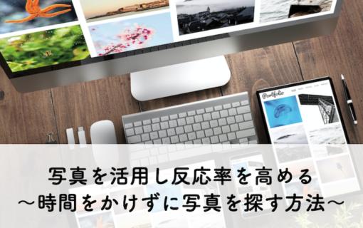 アイディアの探し方 アイディア 集客 起業家 お悩み 問題解決 マーケティング 電子書籍 eBOOK コミュニケーションアイディア ラテラルシンキング 写真の探し方